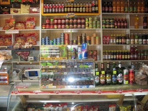 Как создать магазин розничной торговли